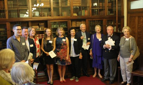 Launch of John Lane Mullins Scholarship